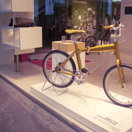 PUMA, 丸若屋, 上出長右衛門窯 - PUMA 8-Speed Urban Mobility Bike [黄]