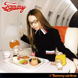 Tommy february6 - Tommy airline