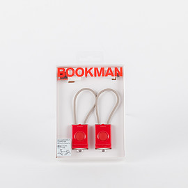 Bookman - USB Light
