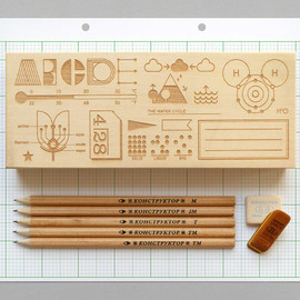 presentandcorrect - Homework Pencil Box
