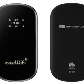 Emobile - Pocket WiFi GP02