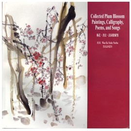 Wan Ko Yee (Author), Master Wan Ko Yee (Illustrator) - Collected Plum Blossom Paintings, Calligraphy, Poems, and Songs