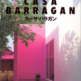 齋藤 裕 - CASA BARRAGAN