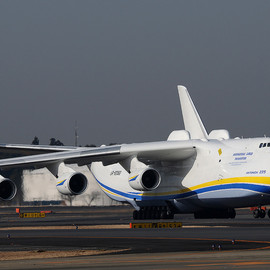 Antonov Airlines - An-225 Mriya