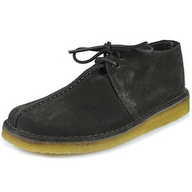 Clarks - Desert Trek - 40th Anniversary Edition