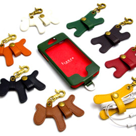 lianca CENTRAL - Leather Headset Holder ( Dog )