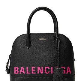BALENCIAGA - FW2018 S VILLE LEATHER TOTE BAG