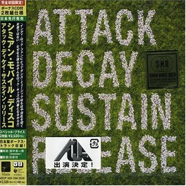 simian mobile disco - Attack Decay Sustain Release/アタック・ディケイ・サステイン・リリース