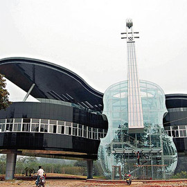 China - The Piano House in Anhui