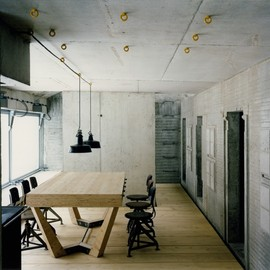 AFF Architects - HUTZNHAISL