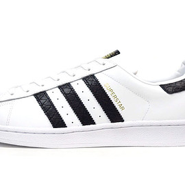 adidas - SUPERSTAR RIVER RIVALRY