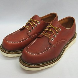 RED WING - 8103 Work Oxford