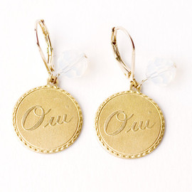Invite-by Amour Dangling Earrings