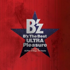 "B'z - B'z The Best""ULTRA Pleasure"""
