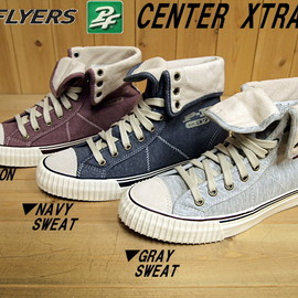 PF-FLYERS - Center Xtra Hi