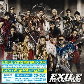EXILE - ALL NIGHT LONG(SG+DVD)