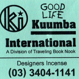 "KUUMBA - ""GOOD LIFE""incense"