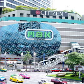 Bangkok, Thailand - MBK Center