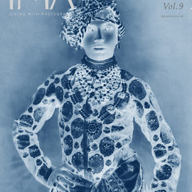 amana holdings - 「IMA」SUMMER 2014年9月号 vol.9