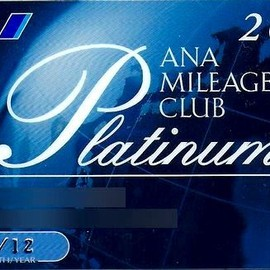 ANA Mileage Club - Platinum Member Card