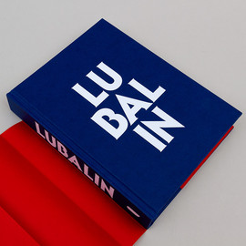 Herb Lubalin - american graphic designer (1918—81) compact edition by unit editions