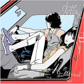 lyrical school - date course