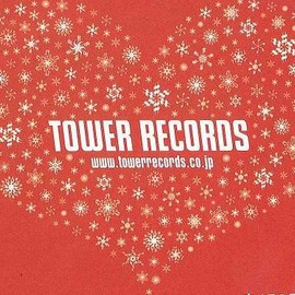 TOWER RECORDS - Happy Merry Christmas !!