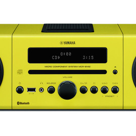 YAMAHA - MCR-B142 yellow