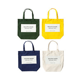 beautiful people - tote bag