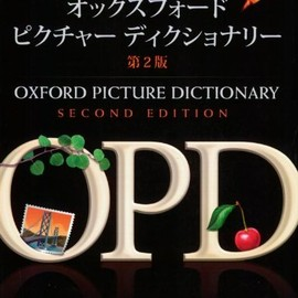 Jayme Adelson-Goldstein - Oxford Picture Dictionary: English/ Japanese