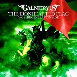 GALNERYUS - THE IRONHEARTED FLAG Vol.1 : REGENERATION SIDE