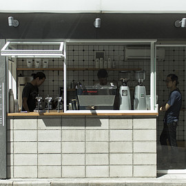 渋谷 - ABOUT LIFE COFFEE BREWERS