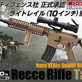東京マルイ - RECCE RIFLE Tan COLOR