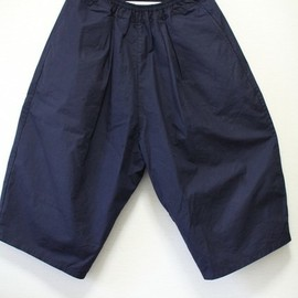 Egg London - Wide Pants