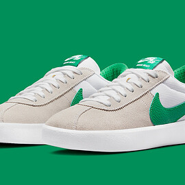 NIKE SB - Bruin React - Light Grey/White/Green