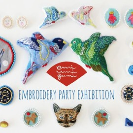 emiumigumi - EMBROIDERY PARTY EXHIBITION at yuruku