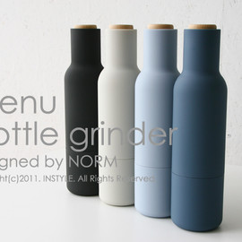 menu - Bottle Grinder