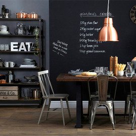 DARK DINING AREA WITH INDUSTRIAL TOUCH