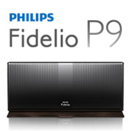 Philips - Fidelio P9