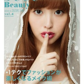 鈴木えみ - s'eee Beauty vol.4