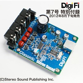 ステレオサウンド - DigiFi No.7 - Olasonic USB DAC Digital Power Amplifier
