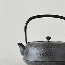 Azmaya - Nambu Iron Kettle