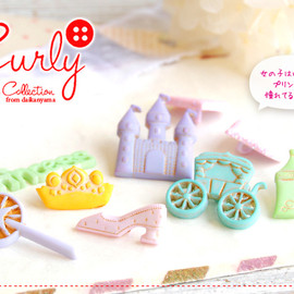 curly collection - button set princess