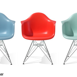 Herman Miller - Eames Shell Armchair DAR Chrome Base