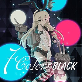 赤りんご - 7 Colors Black