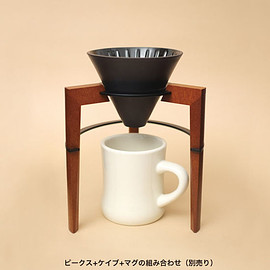 RIVERS - COFFEE DRIPPER STAND PEAKS