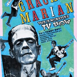 CRACK the MARIAN - This is Monsters TV Show [DVD]