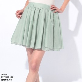 LOWRYS FARM - flair skirt