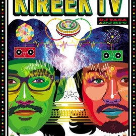 KIREEK - KIREEK TV DVD