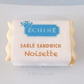 echire - sabre sand